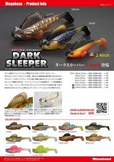 Megabass DARK SLEEPER 2.4inch